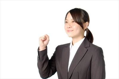 社員のモチベーションアップに助成金は役立つ