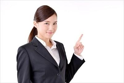 助成金を人事制度の整備・雇用延長・人材の採用に活用したい方は【大阪・京都助成金相談センター】へ